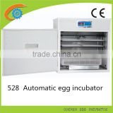 OC-500 quail egg incubator for sale 528 chicken egg incubator hatching machine/incubator egg trays