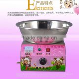 Gas style commercial Cotton candy maker marshmallow machine candy floss machine spun sugar machine