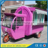 Electric-tricycle Scooter Catering Van Truck / Freezer Box Van Trucks / Mobile Street Fast Food Catering Van YS-ET175F
