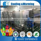 Automatic Spray Type Cooling Tunnel & Warming Bottle Machine