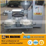 Mini rice bran oil mill plant palm oil processing machine corn germ oil press machine