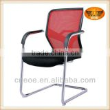 Mesh fabric sled base meeting hall chairs 6128C