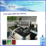 pure water big bottle pvc capsule equipment