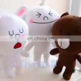 Custom High quality cute soft plush emoji doll toy