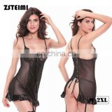 Yiwu Competive Price Elastic Japanese Mature Women Sexy Lingerie Wholesale Distributor