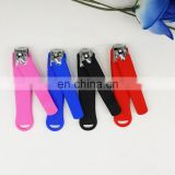 carbon silicone finger nail clipper