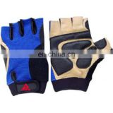 Cycle Gloves Foam Padded