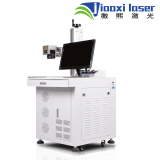 20W high precision industrial logo and letters desktop fiber laser marking machine for water bottle and medicine box