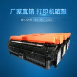 A new domestic HP260 color toner cartridge cartridge HP4025 printer
