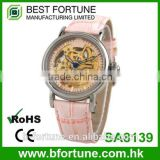 SA8139 IP rose gold vintage leather strap skeleton auto watch