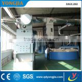 small absorbent cotton wool machine/Medical cotton production line/absorbent cotton roll processing plantSCX
