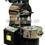 Professional Coffee Roaster, Commercial Coffee Bean Roasting Machines, Electric Gas Coffee Roaster, Kuban Coffee Roaster KBN1005
