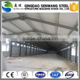 light steel structural low cost of pig cow shed poultry shed chicken farm layer shed drawing