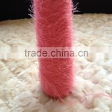 7NM/1 100%polyester feather knitting yarn pattern