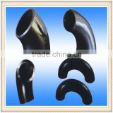 DN125 Concrete Pump Pipe bend/ASTM 304 316 stainless steel short pipe bend/ASTM A234 WPB carbon steel pipe bend