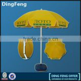 6 ribs Custom promotion Brazil Football World Cup big beach umbrella