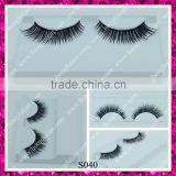 Supple wholesale synthetic hair false eyelashes for own brand