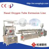 INQUIRY ABOUT Medical Nasal Oxygen Cannula Production Machinery