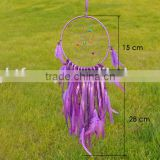 Large Purplr Dream Catcher - Purple Fringe - Boho Beads Dream Catcher - Bohemian Crochet Dream Catcher