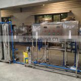 Commercial RO Water Purifier Machine/ RO Water Treatment Plant/ Industrial Reverse Osmosis System