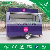 FV-29 food scooter with vedio manufacturering food scooter bain marie food scooter