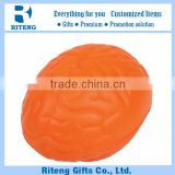 High Quality PU Brain Stress Ball