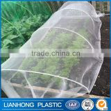 China factory vegetable insect proof net ,20/10 50mesh 130gsm agricultural greenhouse HDPE anti insect mesh on roll