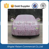 Customers love PP cotton frost proof car cover, heat radiation auto cover                                                                         Quality Choice