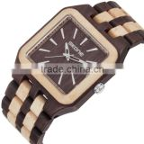 SKONE Luxury Brand Men Business Watch Wooden Quartz Wristwatch with Calendar Display Bangle Natural Wood Watches