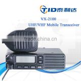 mobile dual band dmr in-vehicle radio VX-2100