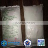 China suppliers low price 99%min powder used for biscuits of baking sodium bicarbonate food grade, Sodium Bicarbonate