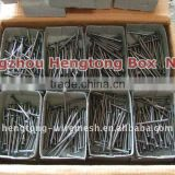 Common Wire Box Nails, Bolts and Screws Heng Tong