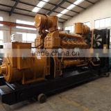 8-1000kw biogas electric generator with ISO 9001