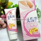 OEM perfect breast firming cream 2013