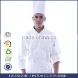 New Style Modern Chinese Restaurant Chef Uniform