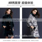 New arrival sleeve length vest slim embroidery berber fleece fur one piece Women sheep shearing outerwear cashmere overcoat