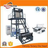 High&Low Density Rotary Die Head Film Blowing Machine