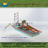 Benefication High-efficiency Gold Dredge Float For Sale