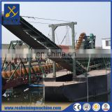 Bucket chain gold dredger gold mining machine