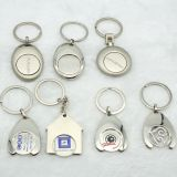 Metal Coin Holder Keychain Keyring