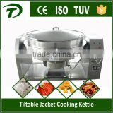600L industrial jacketed heat boiling cooker