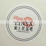blank white absorbent paper coaster, water absorbing hotel coaster
