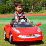 Inquiry about Heimi Toys HM518 Baby Ride on Four wheels cars