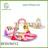 Baby foot piano early childhood fitness frame game baby blanket