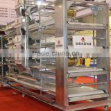 Used high quality chicken farm poultry equipments for sale