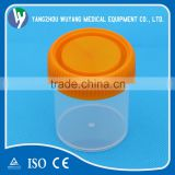 Standard urine Container 250ml with CE ,ISO13485 Certification