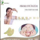 Pure Herbal Disposable Eye Mask for Moisturizing