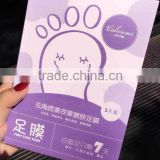 Lavender flavor Foot peeling mask socks for pedicure sosu