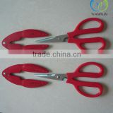 Crab Seafood Shears/Scissors Cut Lobster cracker