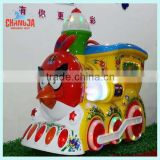 bird coin operated machine swing cars kiddie amusement rides for entertainment